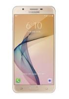 삼성 갤 On7 (요금제자유) 판매가 0 원