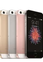 아이폰 SE AIP SE ( 16G ) 판매가 0 원