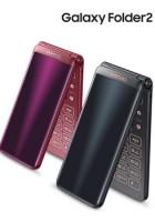 삼성 갤 폴더2 SM-G160N  판매가 0 원