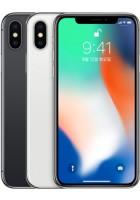 아이폰 X  A1901 ( 64G ) 예상가 1,225,000원