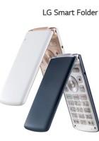 엘지 스마트폴더 LG-X100 판매가 41,700원