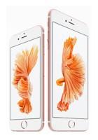 아이폰 6S A1688 (32G) 판매가 110,000원