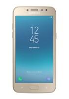 삼성 J2 Pro SM-J250NK 판매가 29,100원